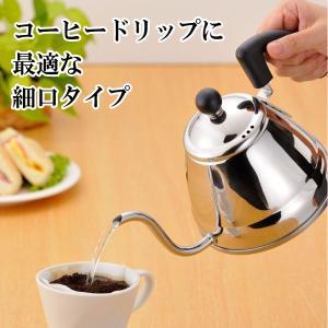 やかん ケトル IH対応 カンパーナ コーヒーポット 1L ステンレス 日本製 CR-8877|kurashiya|03