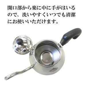 やかん ケトル IH対応 カンパーナ コーヒーポット 1L ステンレス 日本製 CR-8877|kurashiya|04