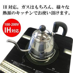 やかん ケトル IH対応 カンパーナ コーヒーポット 1L ステンレス 日本製 CR-8877|kurashiya|05