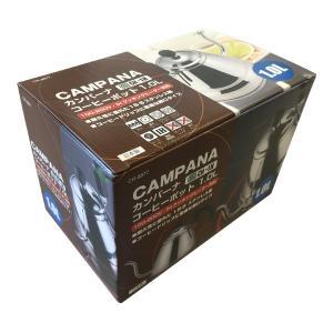 やかん ケトル IH対応 カンパーナ コーヒーポット 1L ステンレス 日本製 CR-8877|kurashiya|06