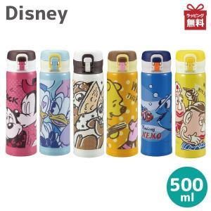 パール金属 ディズニー 軽量ワンタッチパーソナルボトル 500ml|kurashiya