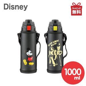 ディズニー ダイレクトドリンクボトル 1000ml 保冷専用|kurashiya