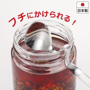 【キャッシュレス5%還元対象】パール金属 上手にすくえるラー油スプーン B-369 日本製ジャム 蜂蜜 食べるラー油 ご飯のお供 便利グッズ|kurashiya