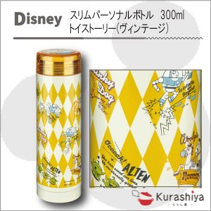 ディズニー 水筒 ステンレスボトル トイストーリー スリムパーソナルボトル 300ml MA-2132 ヴィンテージ・イエロー|kurashiya