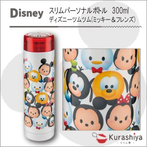 ディズニー 水筒 ステンレスボトル ツムツム/ミッキー&フレンズ スリムパーソナルボトル 300ml MA-2137|kurashiya