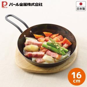日本製 IH対応 スキレット 鉄製片手グリルパン HB-372 ラクッキング 丸型16cm|kurashiya