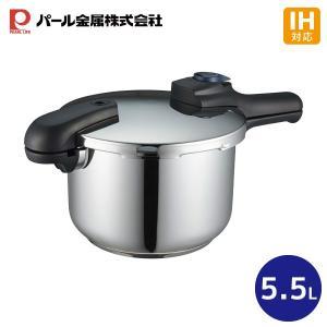 パール金属 IH対応 圧力鍋 クイックエコ 5.5L H-5042