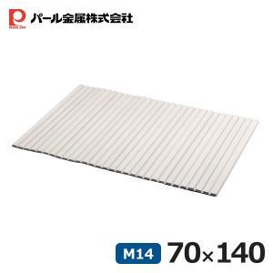 パール金属 風呂ふた HB-665シンプルピュア シャッター式M-14 70x140cm アイボリー 日本製 同梱不可 kurashiya