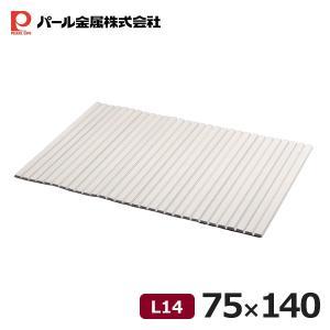 パール金属 風呂ふた HB-668シンプルピュア シャッター式L-14 75x140cm アイボリー 日本製 同梱不可 kurashiya