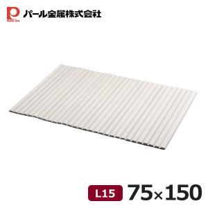 パール金属 風呂ふた HB-669シンプルピュア シャッター式L-15 75x150cm アイボリー 日本製 同梱不可 kurashiya