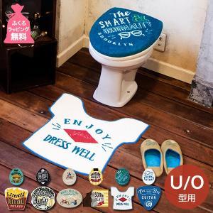 トイレ用品 Cozydoors コージードアーズ トイレ2点セット U型・O型用 トイレマット フタカバー おしゃれ モダン New York Brooklyn ブルックリン|kurashiya