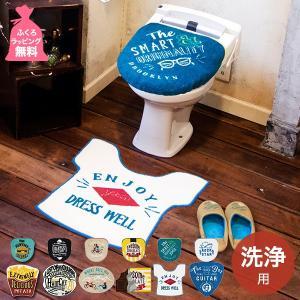 トイレ用品 Cozydoors コージードアーズ トイレ2点セット 洗浄・暖房用 トイレマット フタカバー おしゃれ モダン New York Brooklyn ブルックリン|kurashiya