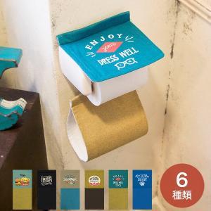 トイレ用品 Cozydoors (コージードアーズ) ペーパーホルダーカバー<br>おしゃれ モダン<br>New York ニューヨーク<br>Brooklyn ブルックリン|kurashiya