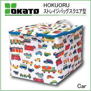 HOKUORU ホクオル ストレイジバッグ スクエア型 カー オカトー|kurashiya