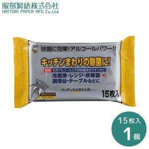 ウエットシート キッチンアルコール除菌クロス 冷蔵庫 レンジ 炊飯器 調理台 テーブル ALP-7 kurashiya