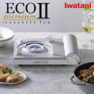 イワタニ カセットフー エコプレミアム CB-EPR-1