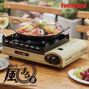 カセットフー 風まるII CB-KZ-2 イワタニ