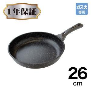 アノダイズコーティング フライパン 26cm|kurashiya