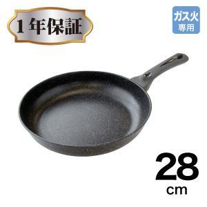 アノダイズコーティング フライパン 28cm|kurashiya