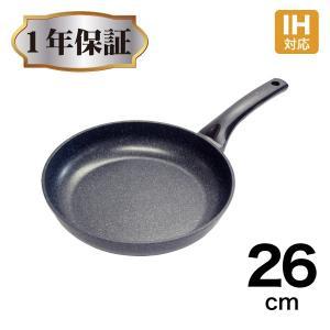 IHアノダイズコーティング フライパン 26cm|kurashiya