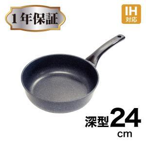 IHアノダイズコーティング フライパン 深型 24cm|kurashiya