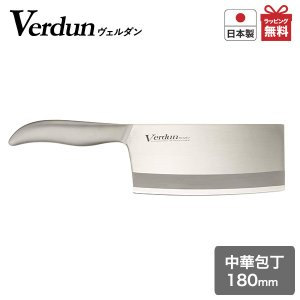 包丁 ヴェルダン ステンレス 中華包丁 180mm OVD-172 日本製 燕三条