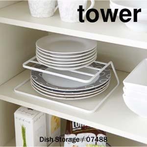 キッチン収納  07488 ディッシュストレイジ タワー ホワイト 白 YAMAZAKI 山崎実業 kurashiya