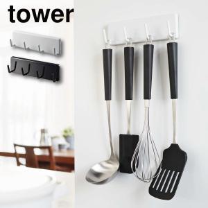 キッチン収納   07123 ウォールキッチンツールフック タワー ホワイト 白 tower YAMAZAKI 山崎実業 kurashiya