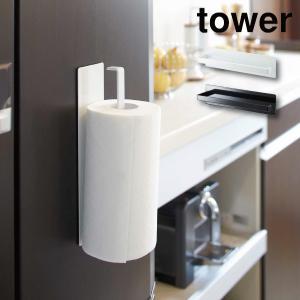 キッチン収納   07127 マグネットキッチンペーパーホルダー タワー ホワイト 白 tower YAMAZAKI 山崎実業 kurashiya
