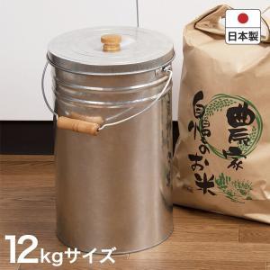 三和金属 トタン丸型米びつ 12kg TMK-12|kurashiya