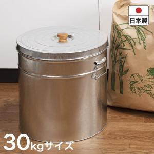 三和金属 トタン丸型 米びつ 30kg TMK-30|kurashiya