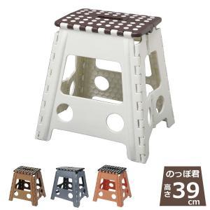 踏み台 セノ・ビーのっぽ君 収納幅4.5cm スマート収納 便利な折りたたみふみ台 隙間に収まる セノビー|kurashiya