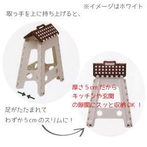 踏み台 セノ・ビーのっぽ君 収納幅4.5cm スマート収納 便利な折りたたみふみ台 隙間に収まる セノビー|kurashiya|02