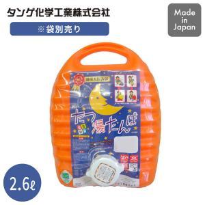 タンゲ 純ポリ立つ湯たんぽ 中 2.6L ゆたんぽ 日本製|kurashiya