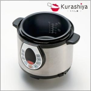 電気圧力鍋 ワンダーシェフ 家庭用 GEDA40 4.0L kurashiya 03