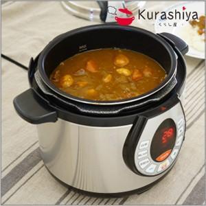 電気圧力鍋 ワンダーシェフ 家庭用 GEDA40 4.0L kurashiya 05