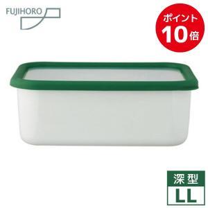 保存容器 コンテ(Konte) HoneyWear 深型角容器 KE-DLL・MG LL モスグリーン 富士ホーロー ホーロー容器 おしゃれ 緑|kurashiya