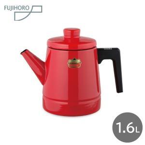 やかん ハニーウェア ソリッド 1.6L コーヒーケトル SD-1.6CP 富士ホーロー|kurashiya