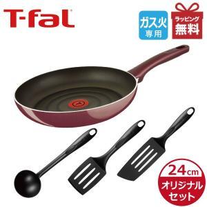 選べるキッチンツール付 T-falティファール サンライズ・プレミア フライパン24cm D55304 kurashiya