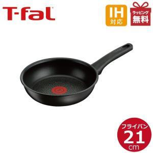 ティファール t-fal フライパン IH対応 IHハードチタニウムプラス 21cm C63002 取っ手付き|kurashiya