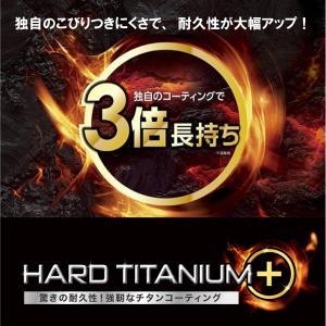 ティファール t-fal フライパン IH対応 IHハードチタニウムプラス 21cm C63002 取っ手付き|kurashiya|03