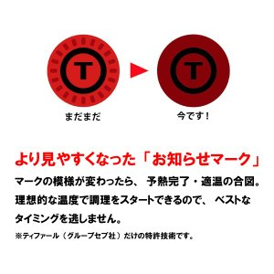 ティファール t-fal フライパン IH対応 IHハードチタニウムプラス 21cm C63002 取っ手付き|kurashiya|04