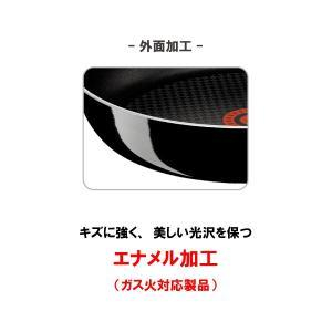 ティファール t-fal セット フライパン 鍋 ガス火専用 ハードチタニウム・プラス セット6 L60990|kurashiya|04