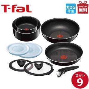 【キャッシュレス5%還元対象】ティファール t-fal セット フライパン 鍋 ガス火専用 ハードチタニウム・プラス セット9 L60991|kurashiya