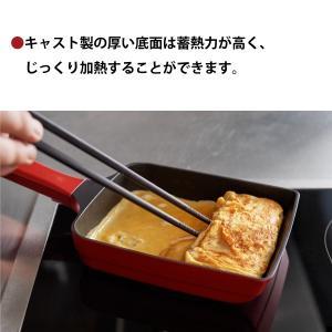 ティファール 卵焼き フライパン IH T-fal インジニオ・ネオ IHルビー・エクセレンス エッグロースター 14×18 取っ手つき G60118|kurashiya|03