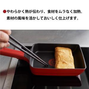 ティファール 卵焼き フライパン IH T-fal インジニオ・ネオ IHルビー・エクセレンス エッグロースター 14×18 取っ手つき G60118|kurashiya|04