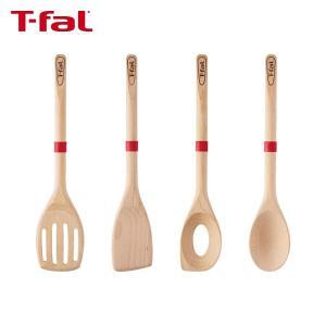 ティファール キッチンツール T-fal インジニオ ウッド ツール4点セット 木製