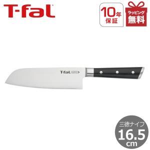 ティファール 包丁 アイスフォース 三徳ナイフ 16.5cm K24211 カット ナイフ ステンレス 鋼 切る 耐久性 切れ味 長続き 料理|kurashiya