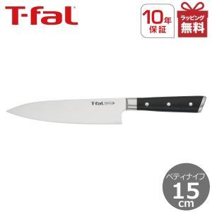 ティファール 包丁 アイスフォース ペティナイフ 15cm K24214 カット ナイフ ステンレス 鋼 切る 耐久性 切れ味 長続き 料理 kurashiya