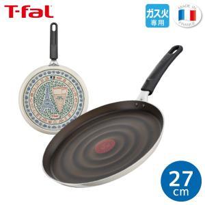 ティファール フレンチ・カフェ フレンチパン 27cm B67711 クレープパン